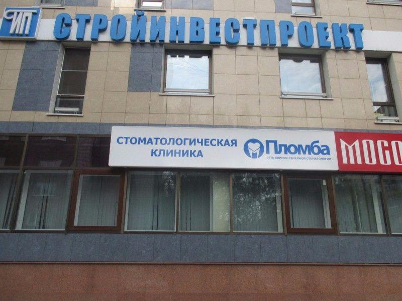 Клиника , фото №1