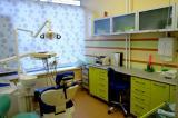 Клиника АДентал, фото №3